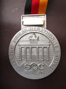 2018 Berlin Marathon Medal